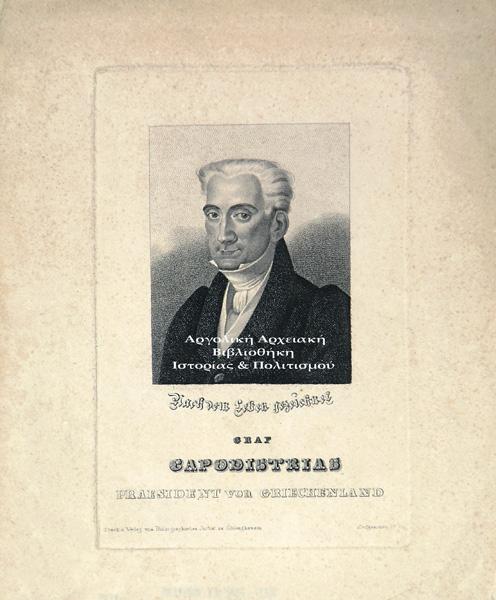 Ιωάννης Καποδίστριας, Χαλκογραφία, Καλλιτέχνες: Α. Brullof - Fr.Jent. Αποτελεί τύπωμα του ζωγραφικού πίνακα του Α. P. Brulloff (1798-1877). Από όλες τις προσωπογραφίες του Καποδίστρια όσο ζούσε, τη μεγαλύτερη δημοσιότητα και διάδοση γνώρισαν οι λιθογραφίες από αυτόν τον πίνακα. Η τεχνοτροπία είναι ιταλική. Ο Α. P. Brulloff σ' ένα σημείωμά του γράφει: «Είδα τον διάσημο κόμη Καποδίστρια στη Γενεύη και μου έκανε εξαιρετική εντύπωση». Επομένως ο ζωγράφος συνάντησε και ζωγράφισε τον Καποδίστρια μεταξύ του 1826-1827 ή στη Γενεύη ή στο Παρίσι. Αυτός ο πίνακας-προσωπογραφία του Καποδίστρια βρισκόταν μέχρι το 1914 στην κατοχή της οικογένειας του ζωγράφου. Σήμερα βρίσκεται στο Μουσείο Πούσκιν, στην Πετρούπολη.