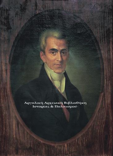 Προσωπογραφία Ιωάννη Καποδίστρια, Διονύσιος Τσόκος (1820 -1862 ), Εθνικό Ιστορικό Μουσείο.