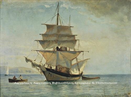 Ιωάννης Αλταμούρας (1852-1878), «Καΐκι στις Σπέτσες», λάδι σε μουσαμά, 29Χ39 εκ. Εθνική Πινακοθήκη & Μουσείου Αλεξάνδρου Σούτζου.