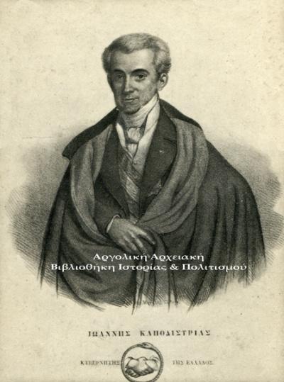 Ιωάννης Καποδίστριας, Χαλκογραφία.