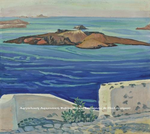 Κωνσταντίνος Μαλέας (1879-1928), «Καμένη, Σαντορίνη», 1924-1925, λάδι σε μουσαμά, 50Χ56 εκ. Εθνική Πινακοθήκη & Μουσείου Αλεξάνδρου Σούτζου.