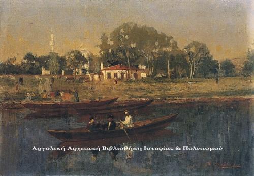 Συμεών Σαββίδης (1859-1927), «Βάρκες στα νερά του Βοσπόρου», 1907, λάδι σε μουσαμά επικολλημένο σε χαρτόνι, 35Χ50 εκ. Εθνική Πινακοθήκη & Μουσείου Αλεξάνδρου Σούτζου.