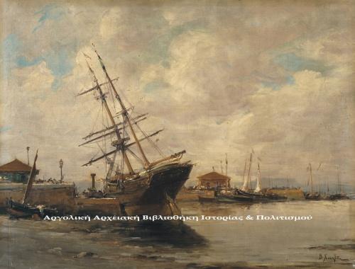 Βασίλειος Χατζής (1870-1915), «Καράβι στο καρνάγιο», περ. 1910, λάδι σε μουσαμά, 50Χ66 εκ. Εθνική Πινακοθήκη & Μουσείου Αλεξάνδρου Σούτζου.