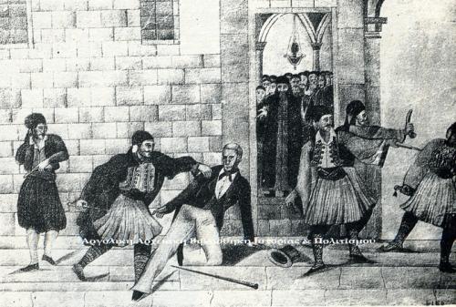 Η δολοφονία του Κυβερνήτη, λαϊκής τεχνοτροπίας, άγνωστος ζωγράφος. Μουσείο Ιστορικής & Εθνολογικής Εταιρείας.