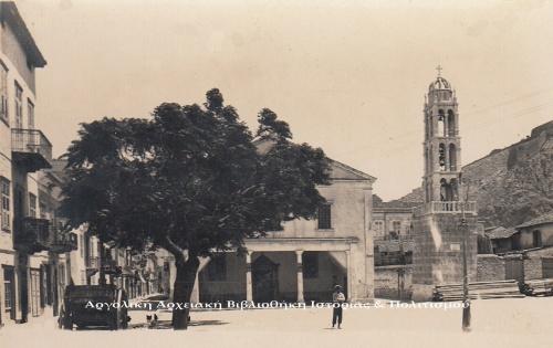 Η Εκκλησία Αγίου Νικολάου Ναυπλίου, τέλη 19ου αιώνα. Στις «Παλαιές φωτογραφίες του Ναυπλίου», ο κ. Γιάννης Μακρής σημειώνει για την φωτογραφία: Το Καμπαναριό του Αγίου Νικολάου έπαθε καθίζηση ένεκα σαθρού εδάφους. Για τον λόγο αυτό αποσυναρμολογήθηκε και πωλήθηκε στη Μητρόπολη Λεωνιδίου (σήμερα βρίσκεται στην Παναγιά Λεωνιδίου), το φθινόπωρο του 1932. Με τα χρήματα αυτά άλλαξαν τελείως την πρόσοψη του Ναού προσθέτοντας δύο ενσωματωμένα καμπαναριά.