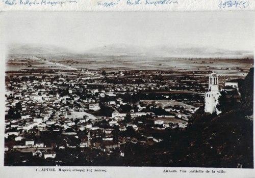 Μερική άποψη του Άργους πριν το 1936.