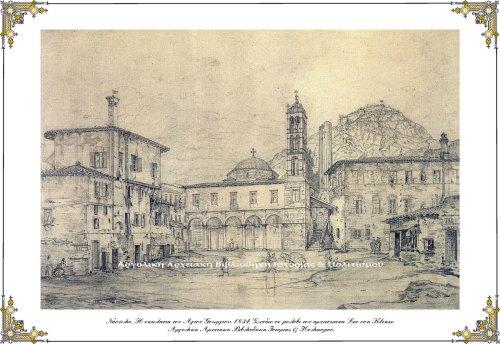 Ενετικό κτίριο δεξιά, ο Άγιος Γεώργιος και βορειότερα κτίσματα. Σχέδιο σε μολύβι του αρχιτέκτονα Λέο φον Κλέντσε (Leo von Klenze 1784-1864).