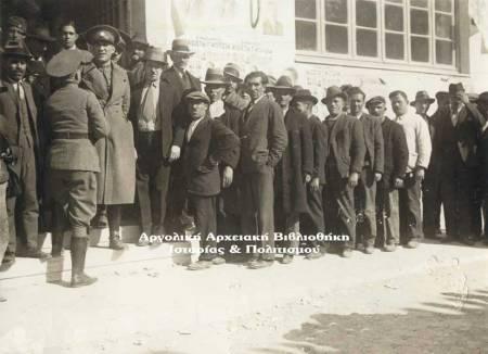 Εκλογές, Αθήνα 11 Φεβρουαρίου 1934. Εκλογικό τμήμα ανδρών. Αρχείο ΕΛΙΑ.