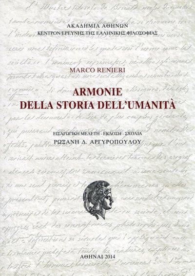 Marco Renieri, «Armonie Della Storia Dell' Umanità»,