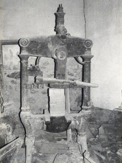 Τυπογραφική μηχανή Hopkinson 1830.
