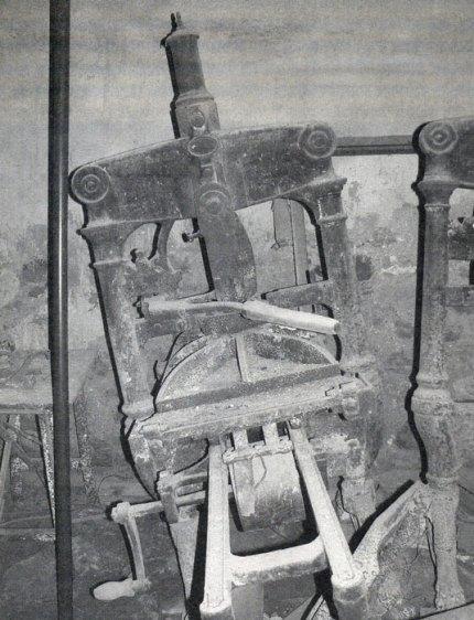 Τυπογραφική μηχανή J. J. Barrett 1830.