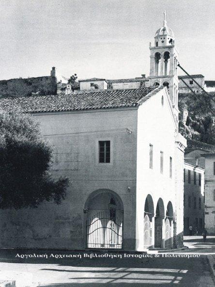 Ο Ιερός Ναός της Γεννήσεως της Θεοτόκου Ναυπλίου. Δημοσιεύεται στο: Σέμνη Καρούζου, «Το Ναύπλιο», εκδ. Εμπορική Τράπεζα της Ελλάδος, 1979.
