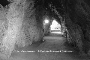 Η σπηλιά στο Κεφαλάρι, πάνω από τις πηγές του Ερασίνου.