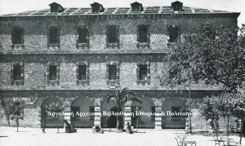 Η αποθήκη στην Κεντρική Πλατεία (Piazza d' Armi). Σήμερα Αρχαιολογικό Μουσείο.