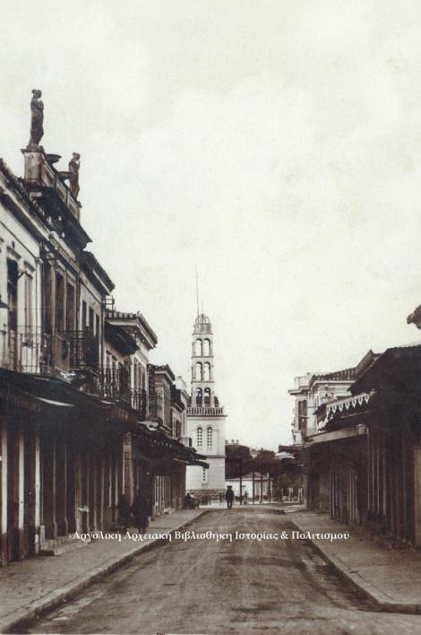 Άργος, οδός Ερμού, σημερινή Παν. Τσαλδάρη, περ. 1910