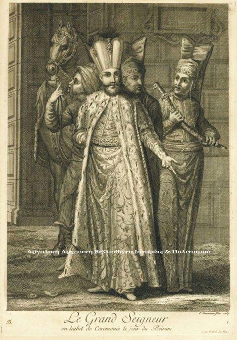 Αχμέτ Γ΄ (1673–1736). Γιος του Σουλτάνου Μεχμέτ Δ' και της ελληνικής καταγωγής Ευμανίας Βορία. Ήταν ο 23ος Σουλτάνος της Οθωμανικής Αυτοκρατορίας κατά τους χρόνους 1703-1730. Στη λιθογραφία (1714) βλέπουμε το Σουλτάνο Αχμέτ Γ΄ με εορταστικό ένδυμα την ημέρα του Μπαϊραμιού, πριν την έξοδό του από το ανάκτορο του Τοπ-καπί προς το τέμενος. Τον συνοδεύουν ένας Γενίτσαρος, ο Σιλαχντάρ Αγασί, υπεύθυνος για την παράδοση του επίσημου ξίφους εξουσίας στον Σουλτάνο, και πιθανότατα ο Αρχισταυλάρχης.