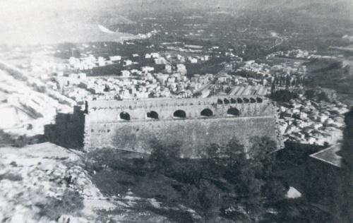 Ο προμαχώνας του Μιλτιάδη, όπου μετά την απελευθέρωση, οι περιβόητες φυλακές για βαρυποινίτες «του Μιλτιάδη».