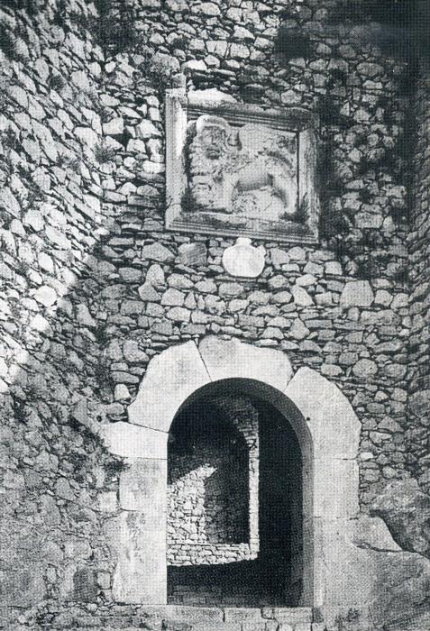 Η πύλη του Αγίου Ανδρέου.
