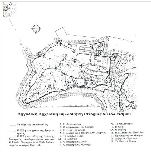 Σχεδιάγραμμα της πόλης του Ναυπλίου και της Ακροναυπλίας, όπως ήταν στο τέλος της Ενετοκρατίας (1715).