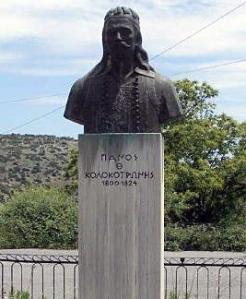 Προτομή του Πάνου Κολοκοτρώνη στη Σιλίμνα Αρκαδίας.