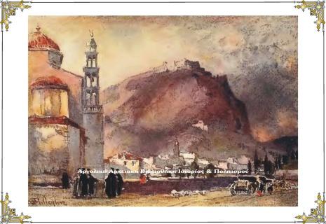 Το Άργος και το Κάστρο της Λάρισας, τέλη 19ου αιώνα. Έργο του John Fulleylove (1845-1908), Άγγλου αρχιτέκτονα, ζωγράφου και εικονογράφου ταξιδιωτικών βιβλίων.