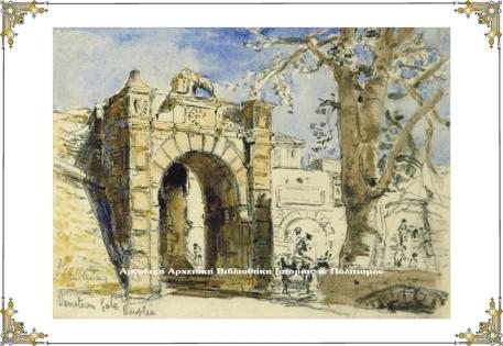 Η ενετική Πύλη του Ναυπλίου (η Πύλη της Ξηράς - εξωτερική όψη), τέλος  19ου αιώνα. Έργο του John Fulleylove (1845-1908), Άγγλου αρχιτέκτονα, ζωγράφου και εικονογράφου ταξιδιωτικών βιβλίων. British Museum.