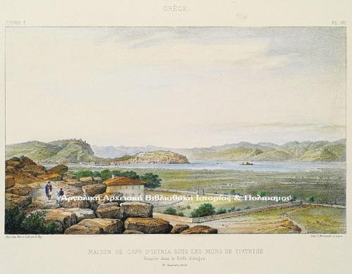 Το σπίτι του Καποδίστρια κάτω από τα τείχη της Τίρυνθας, σημερινό «Διοικητήριο» των Αγροτικών Φυλακών, λιθογραφία, 1843.