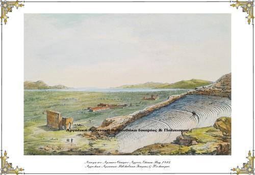 Άποψη του Αρχαίου Θεάτρου Άργους, κάτω αριστερά τα Ρωμαϊκά Λουτρά και στο βάθος το Ναύπλιο, επιχρωματισμένη λιθογραφία, Rey Étienne, 1843.