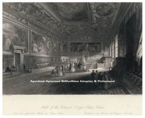 Βενετία. Η αίθουσα του συμβουλίου στο παλάτι του Δόγη. George Newenham Wright, περ. 1842.