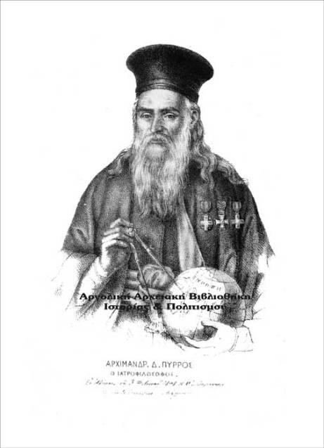 Διονύσιος Πύρρος ο Θετταλός, χαλκογραφία στο: Περιήγησις ιστορική και βιογραφία ... Αθήνα, 1848.
