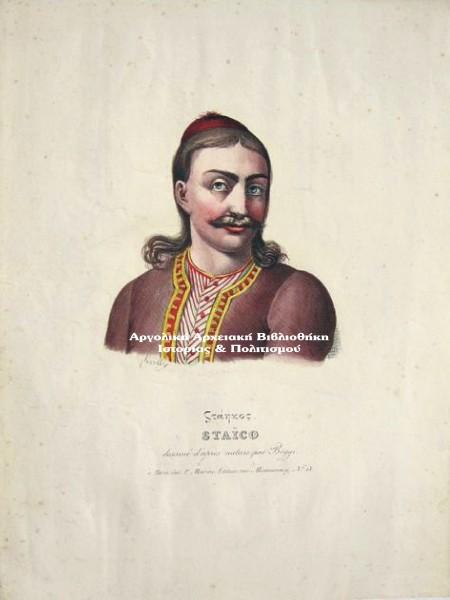 Στάϊκος Σταϊκόπουλος, λιθογραφία Giovanni Boggi, 1825.