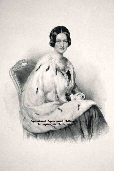 Irene Prokesch von Osten  (Ιρένε Πρόκες φον Όστεν, 1811 - 1872). Λιθογραφία του Josef Kriehuber, 1849.