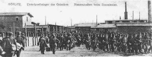 Το στρατόπεδο Γκαίρλιτς