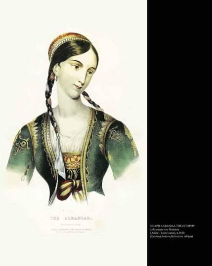 Νεαρή Αλβανίδα της Ηπείρου, λιθογραφία π. 1820, André Léon Larue Mansion (1785-1834)