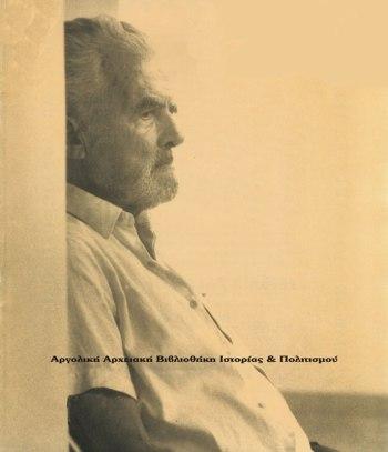Τάκης Μαύρος. Φωτογραφία από εξώφυλλο του περιοδικού «αναγέννηση», τεύχος 378.