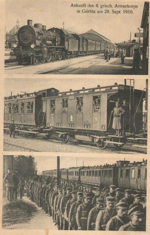 Καρτ - ποστάλ με 3 στιγμιότυπα από την άφιξη του 4ου σώματος στρατού στο Γκέρλιτς, το Σεπτέμβριο του 1916.
