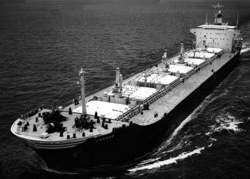 Το πλοίο M/V CARRAS