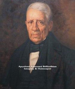 Νικόλαος Ρενιέρης, έργο του Κωνσταντίνου Παλαιολόγου, λάδι σε μουσαμά. Συλλογή έργων τέχνης της Βουλής των Ελλήνων.