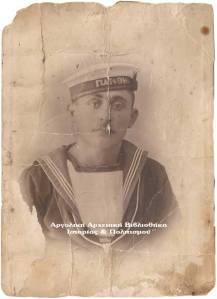Γιώργος Σκούρτης  (καπετάν-Πανουργιάς). Αρχείο: Κυριακούλα Σκούρτη - Παπαθανασίου.