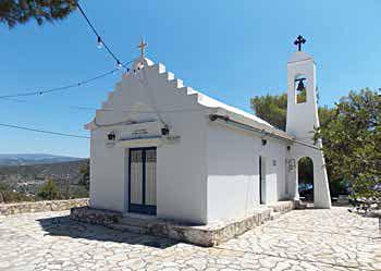 Ιερός Ναός Αγίας Ερμιόνης