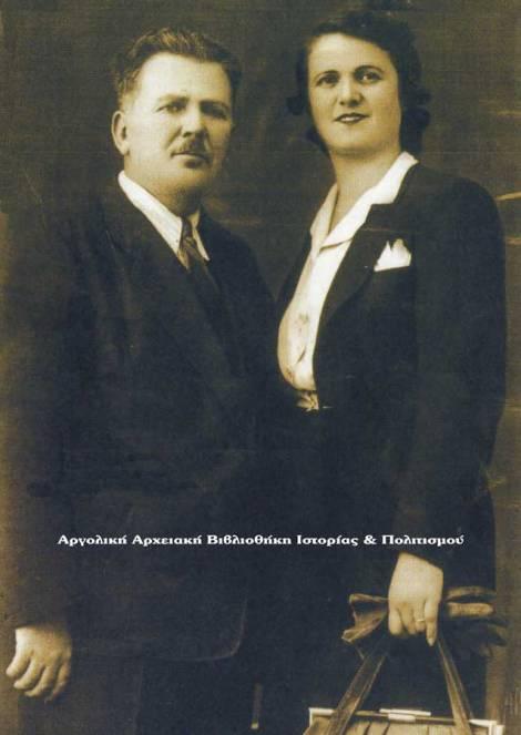 Ο Γεώργιος Κυριακίδης με την γυναίκα του Ουρανία.