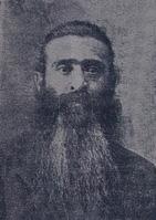 Παπα-Ευθύμ Καραχισαρίδης
