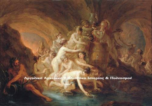 Δαναΐδες (1785) - Martin Johann Schmidt (1718–1801), National Gallery of Slovenia.