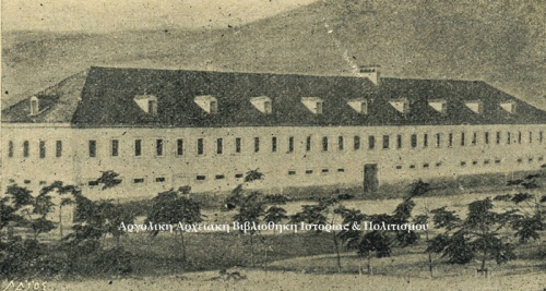 Η βορινή πλευρά των Στρατώνων Καποδίστρια το 1905. Φωτογραφία: Αριστείδης Λάιος (1871-1965).