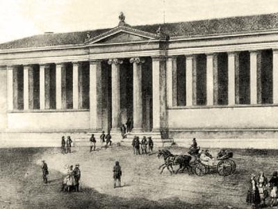 Γκραβούρα στην οποία απεικονίζεται το Πανεπιστήμιο Αθηνών, θεμελιωμένο το 1839. Ο Κουμανούδης ήταν ένας από τους πρώτους καθηγητές.