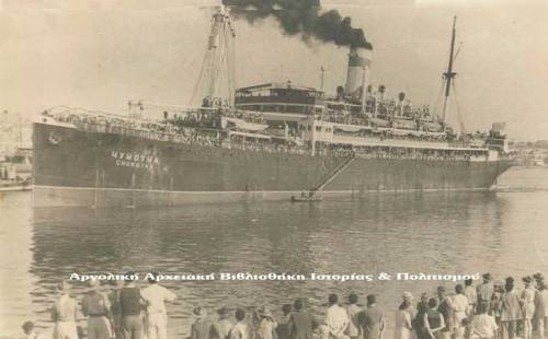 Το πλοίο Τσουκότκα.