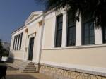 Πνευματικό Κέντρο Ερμιόνης