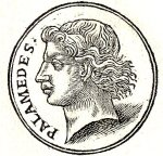 Παλαμήδης