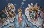 Η βάπτιση του ΙησούΧριστού.