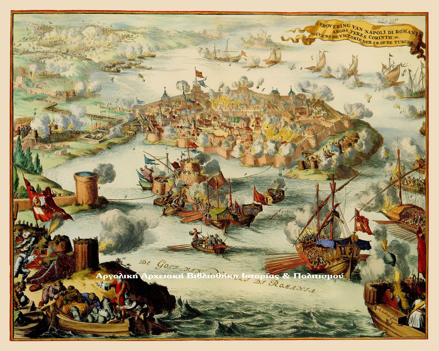 Αποτέλεσμα εικόνας για α Βενετοτουρκικός πόλεμος